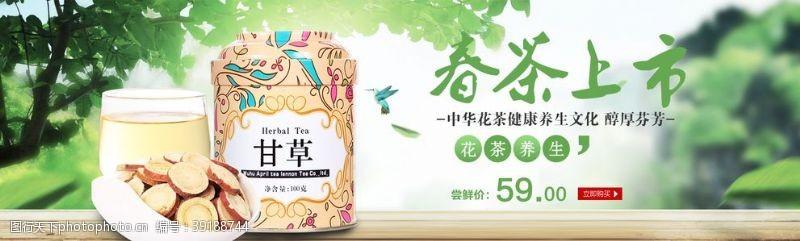 中华茶文化 茶文化图片