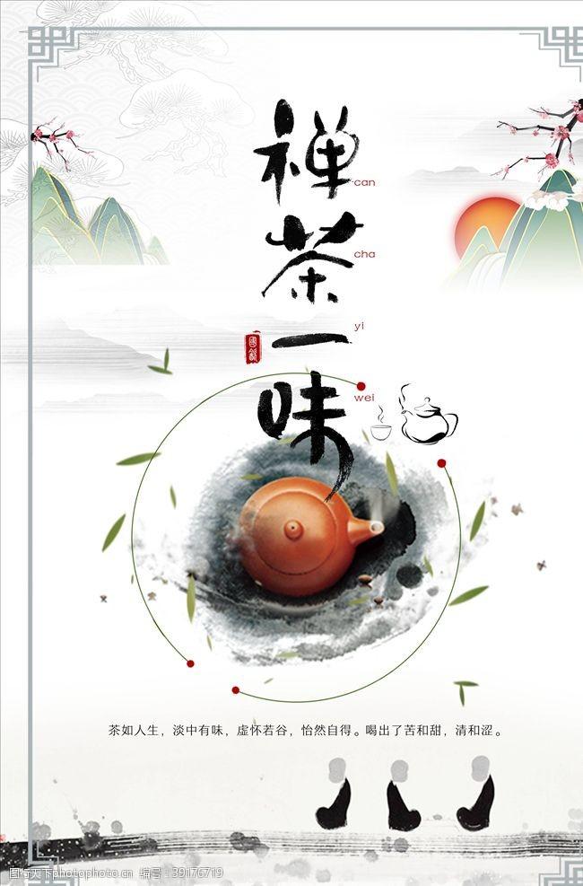铁观音 茶叶海报图片