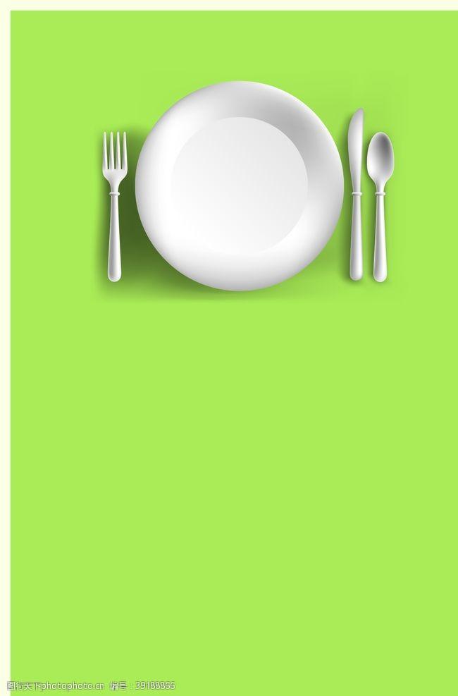 陶瓷碗 光盘行动图片