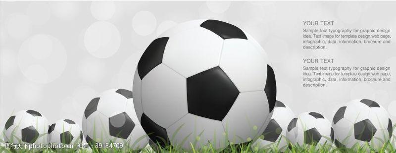 世界杯足球 足球背景图片