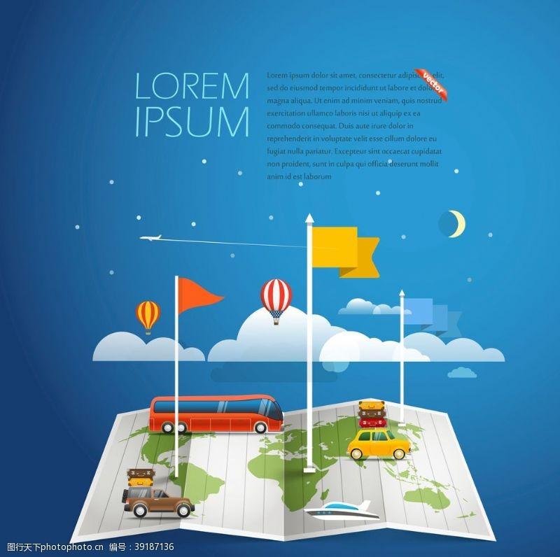 旅行社广告 环球旅游图片