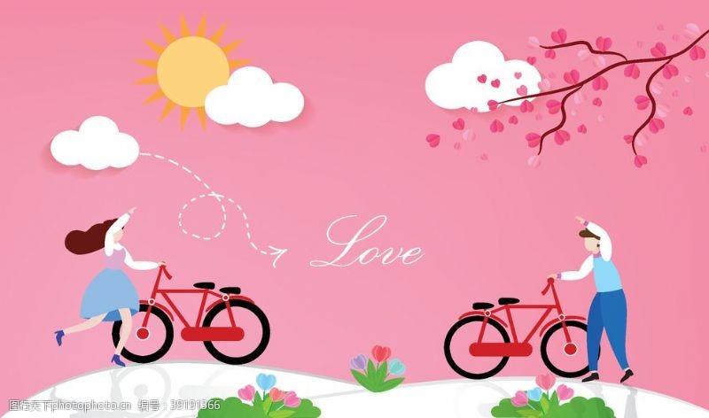 快乐情人节 卡通情侣图片