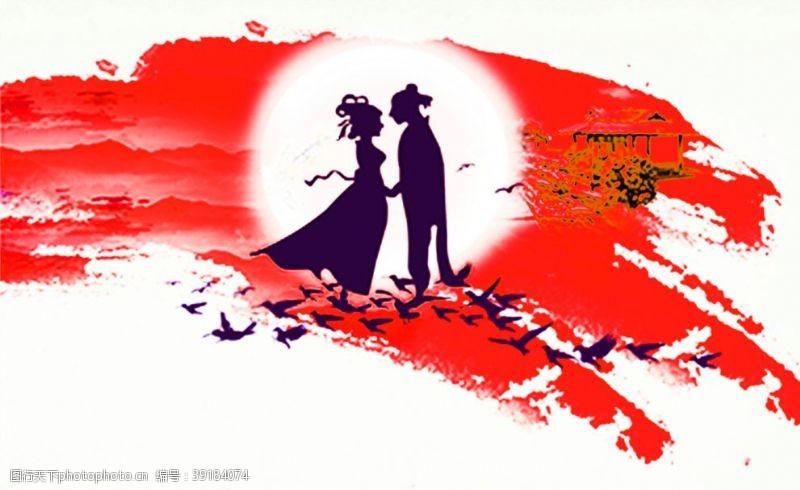 19dpi 浪漫素材图片