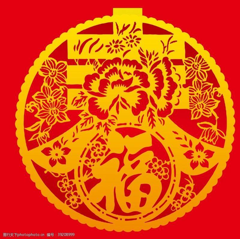 古典花纹边框 春字剪纸图图片