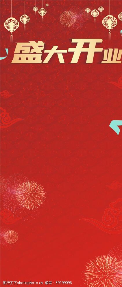 盛大开业单页 店铺开业喜庆海报背景图片