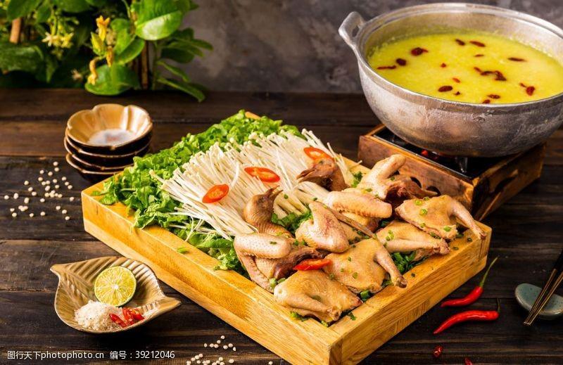 美食菜品 泰式小鸡火锅图片