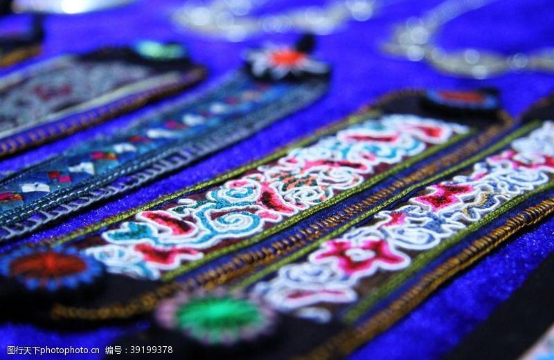 民族服饰 民族饰品图片