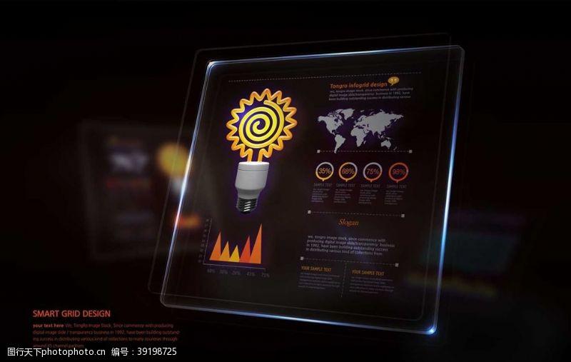 人工智能海报图片