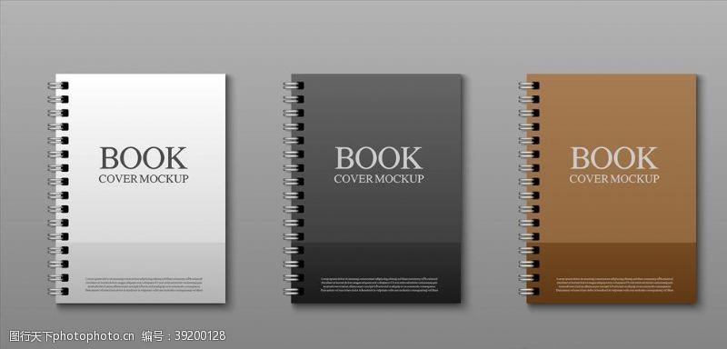 效果展示 书籍样机图片