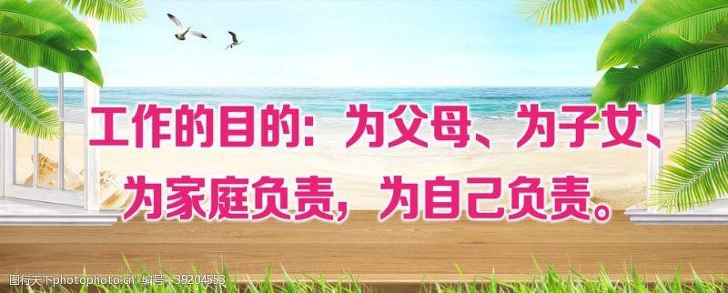 环保广告 洗涤设备广告图片
