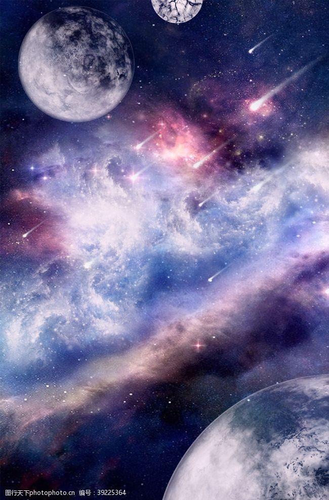 星空夜晚 星空图片