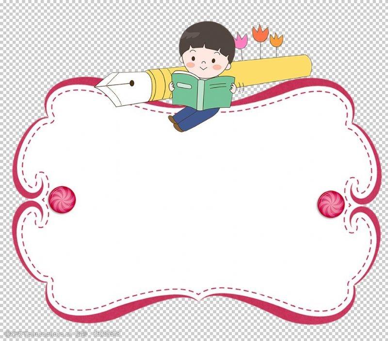 幼儿园招生 幼儿园图片