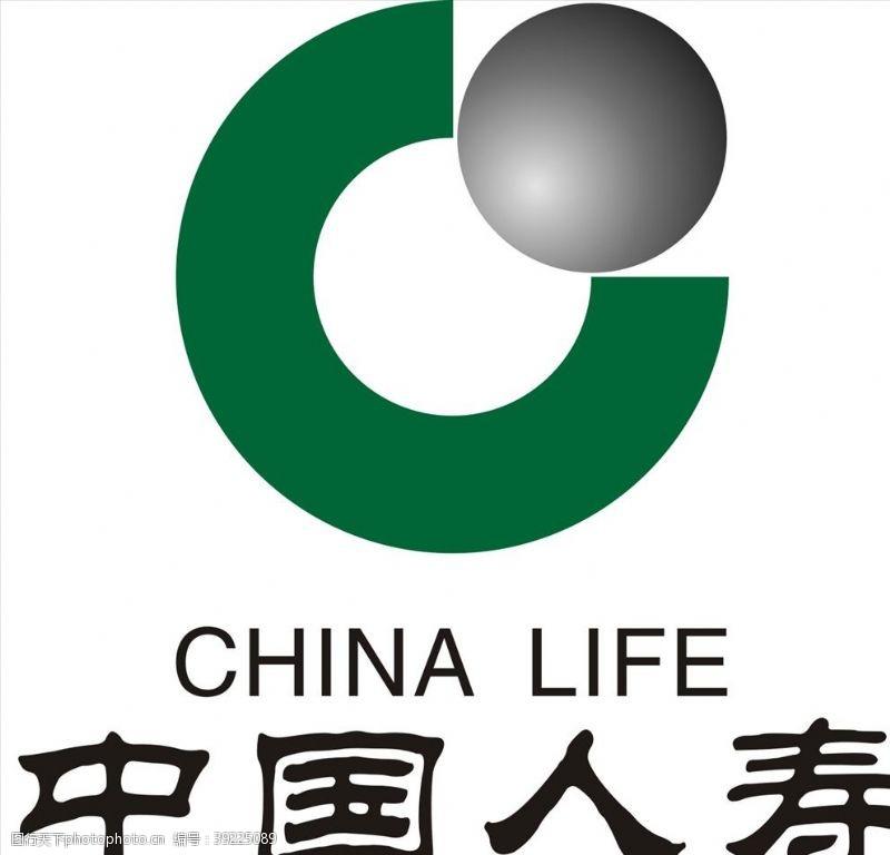 人寿标志 中国人寿图片