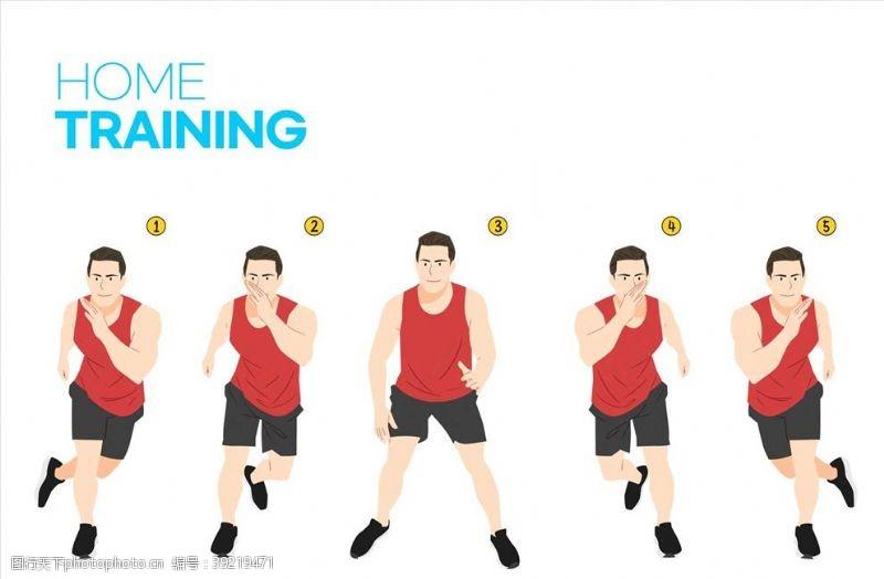 男性男人 健身男人图片