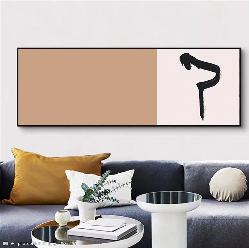几何抽象 简约装饰画图片