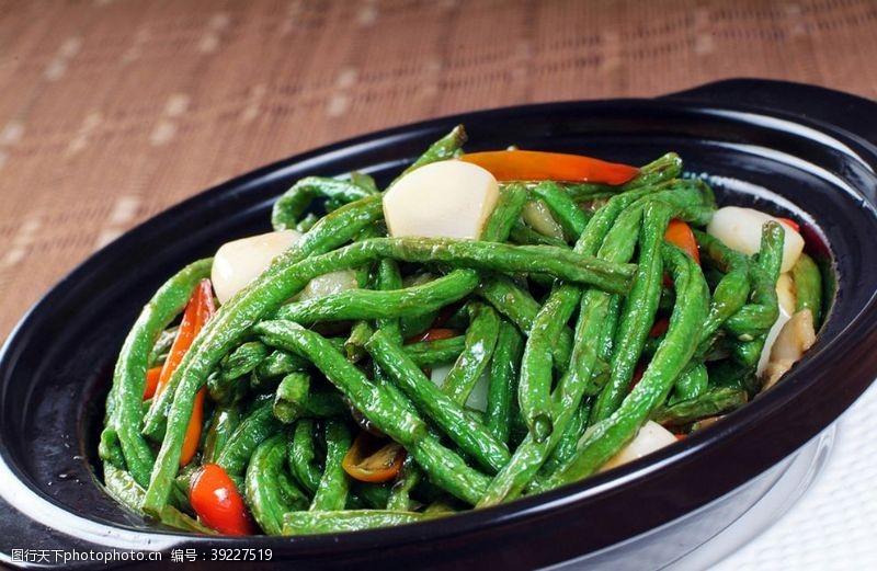 美食画册 砂锅豆角图片