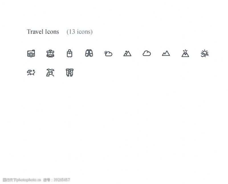 毕业旅行旅行图标图片