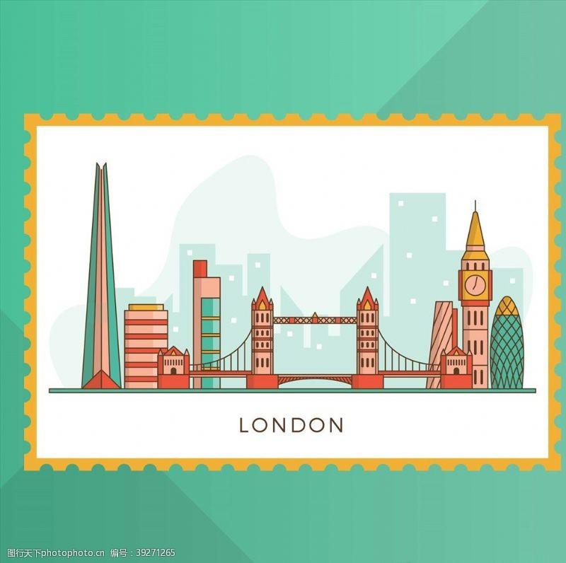 时尚邮票旅游地标邮票图片
