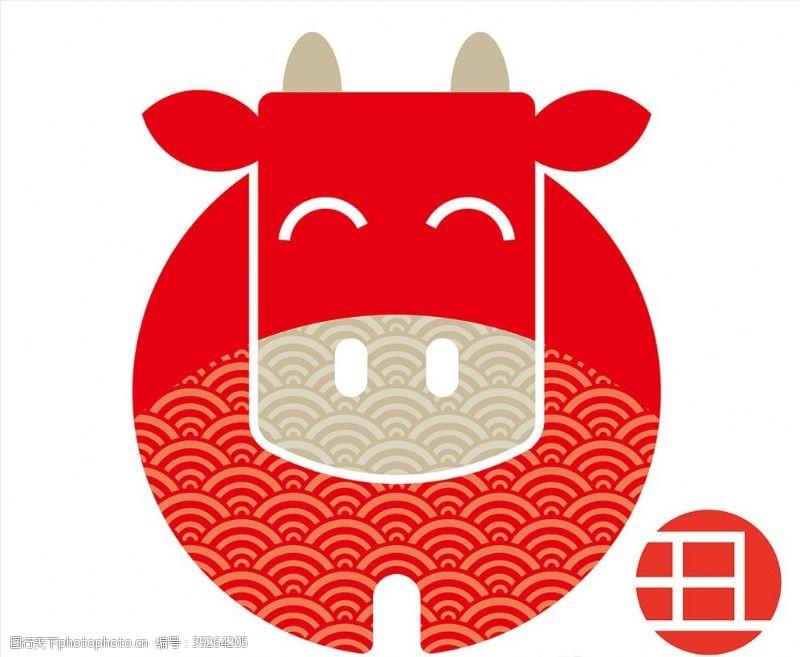 日本文化日本风格牛年图片