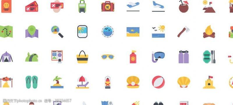 旅行箱 沙滩露营图标图片