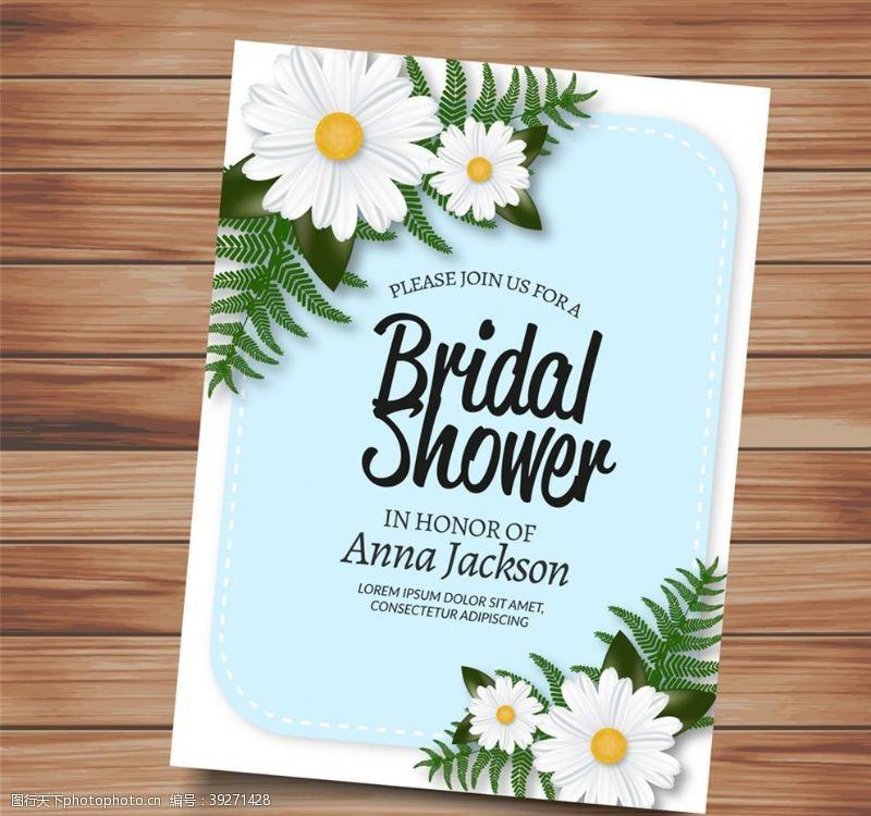 婚礼花卉新娘送礼会邀请卡图片