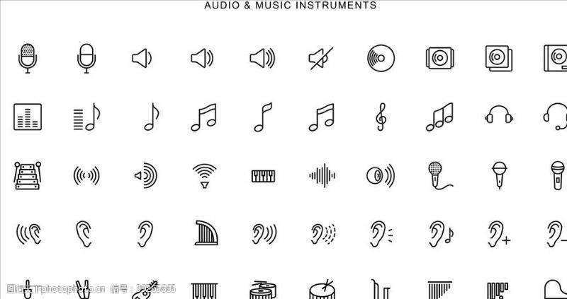 手风琴音频乐器图标图片