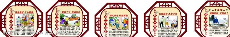 孝文化24孝雕花宣传图片