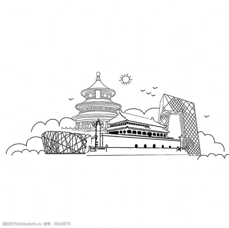 北京地标建筑线稿图片