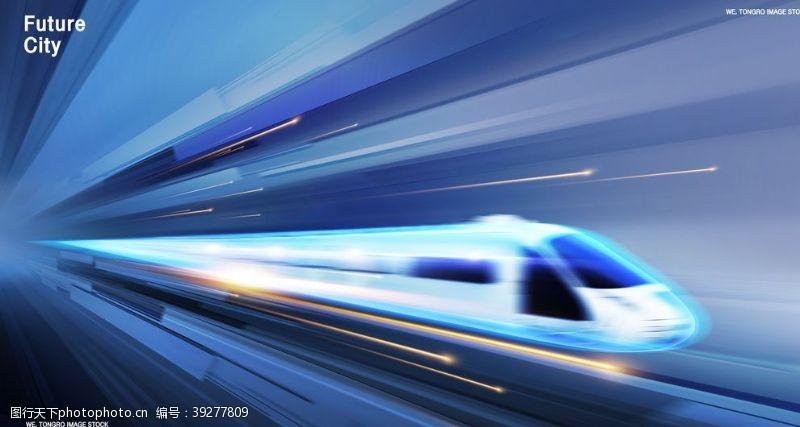 高速高铁海报设计图片