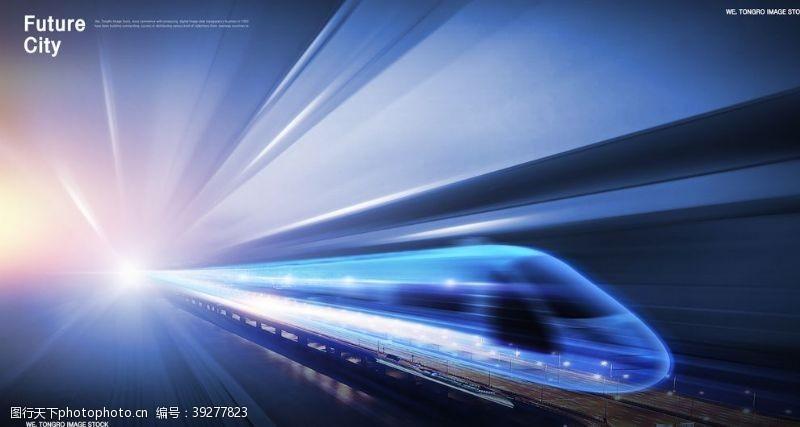 高铁海报设计图片