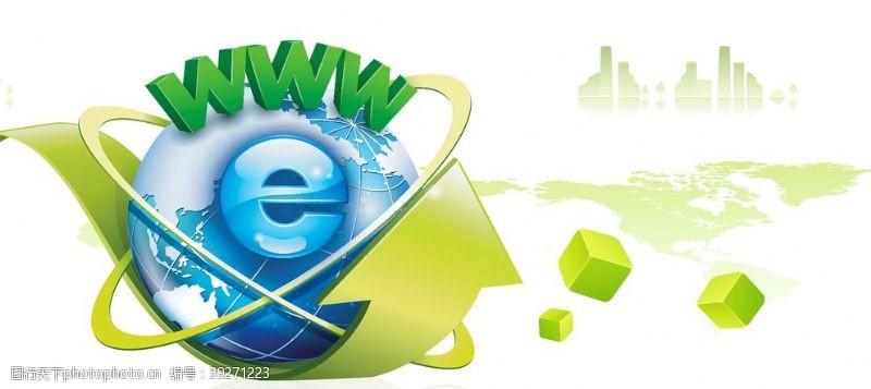 互联网海报互联网图片