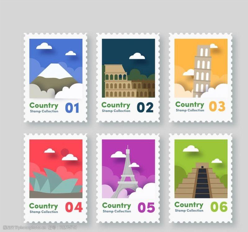 富士山旅游城市邮票图片