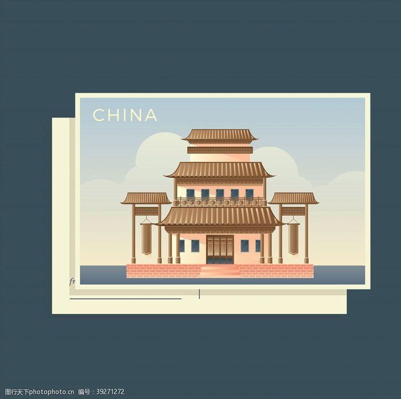 复古邮票旅游地标邮票图片