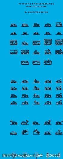 越野车汽车类线性图标图片
