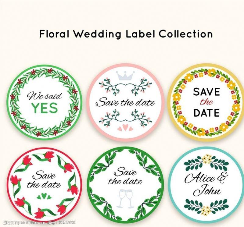 圆形婚礼花卉标签图片