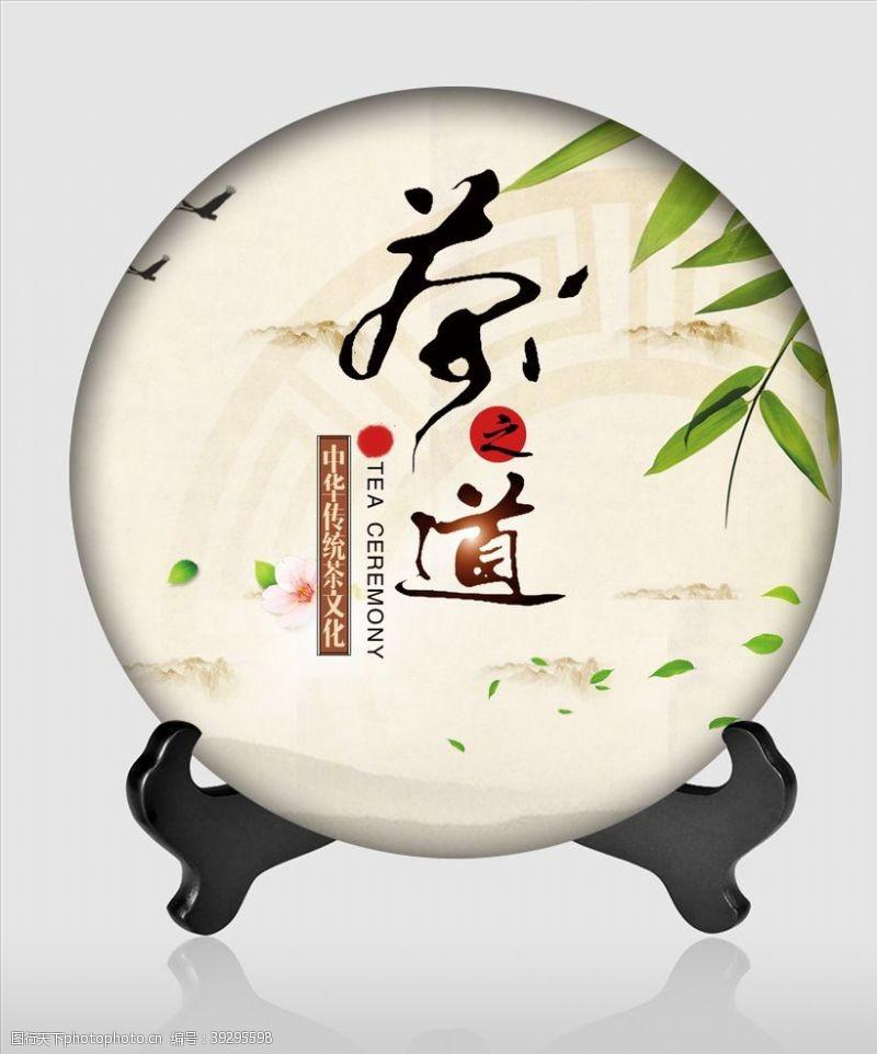 包装设计茶饼包装茶茶道茶韵图片