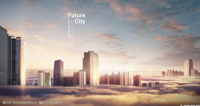 高铁海报城市高光海报设计图片