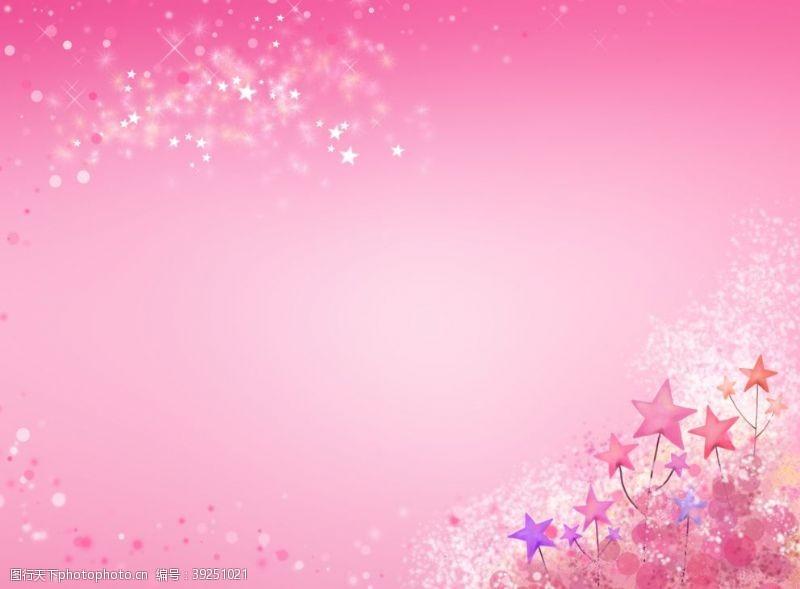 水晶背景粉色背景图片