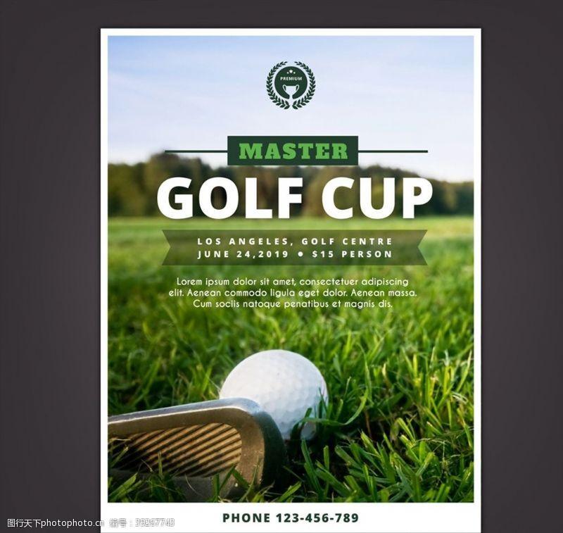 高尔夫大师赛传单图片