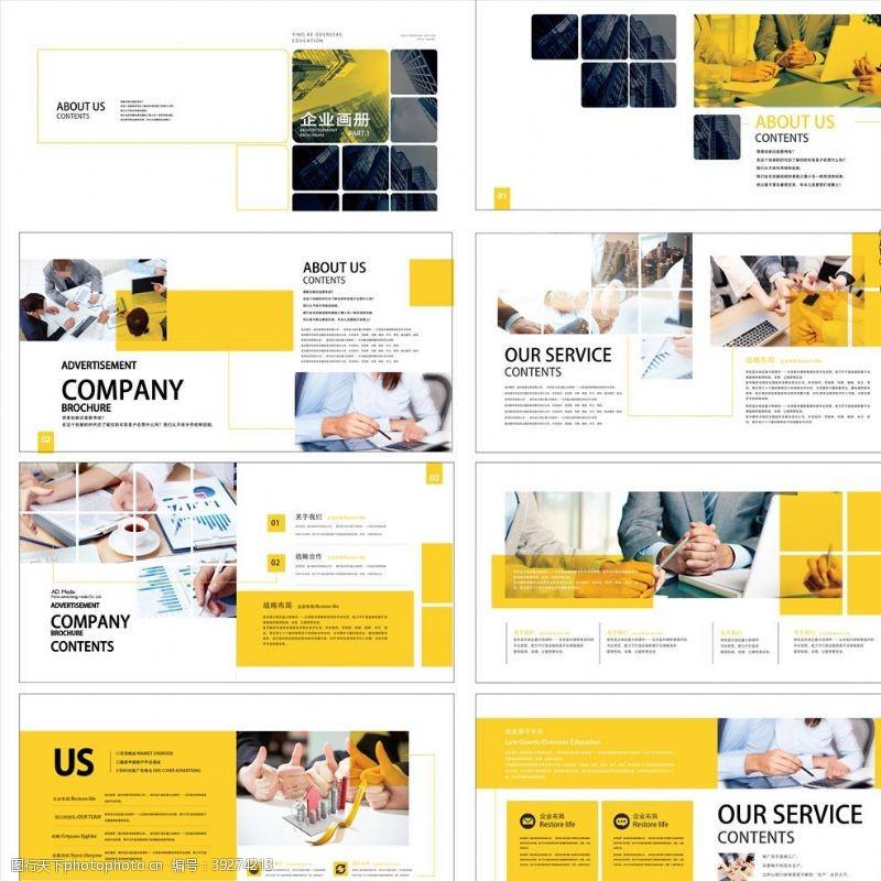 画册设计公司画册图片