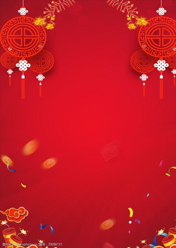 开业易拉宝红色喜庆海报背景图片