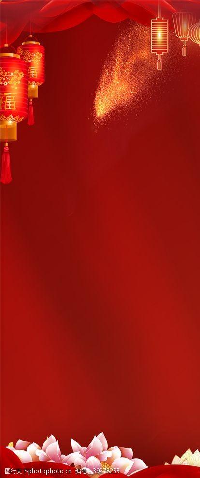 开业易拉宝红色喜庆商务背景图片