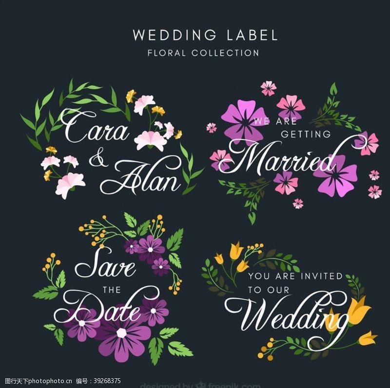 婚礼花卉标签图片