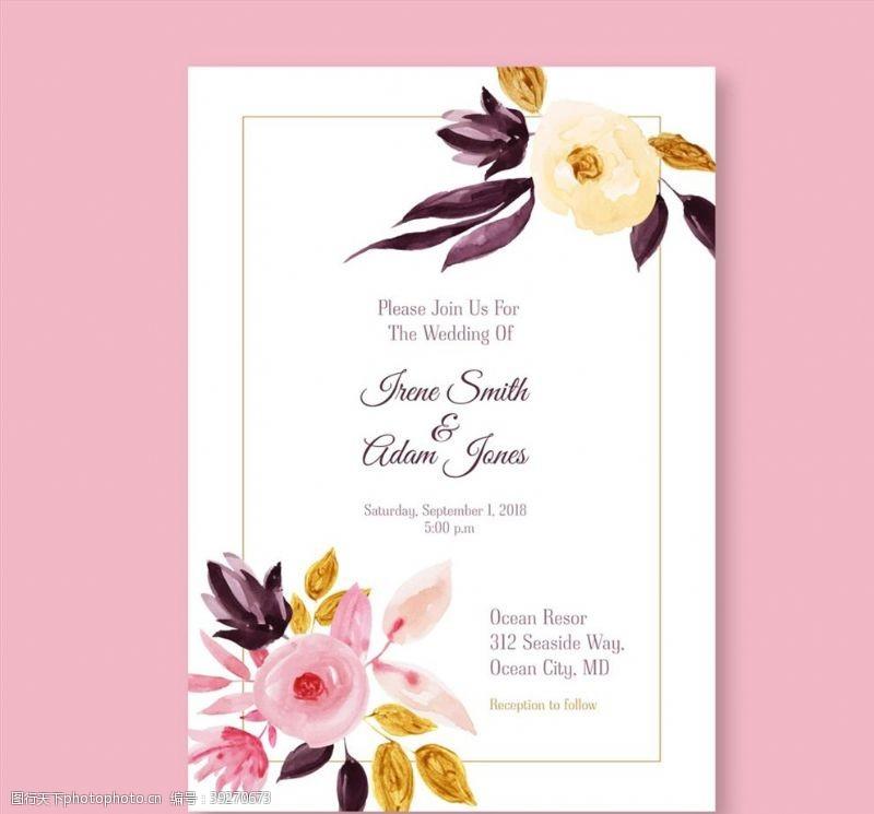 婚礼花卉邀请卡图片