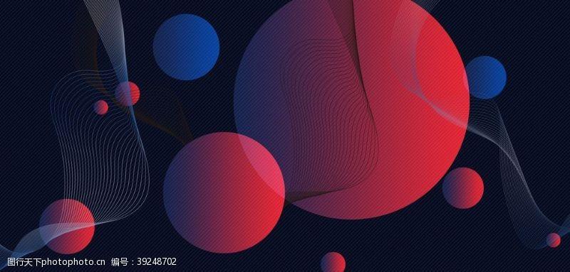 时尚几何简约大气几何球体渐变背景图片