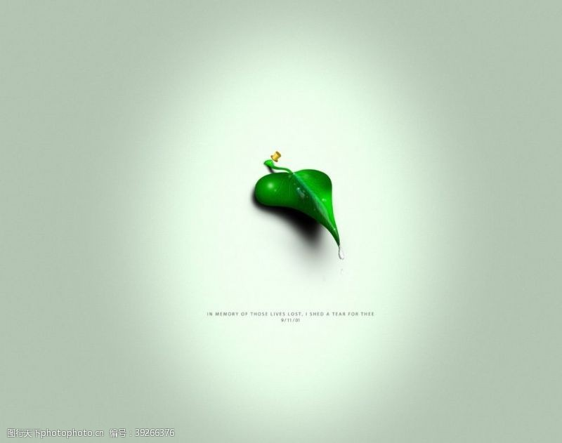 立体空间绿色壁纸图片