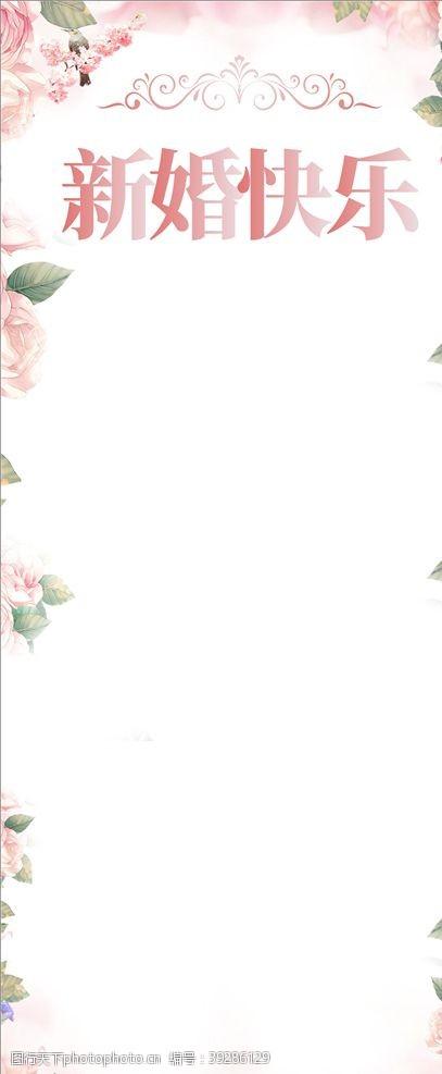 美容展架海报背景图片