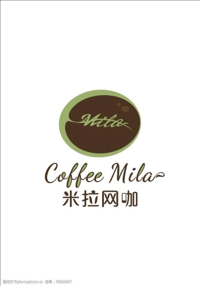 网咖设计米拉网咖图片