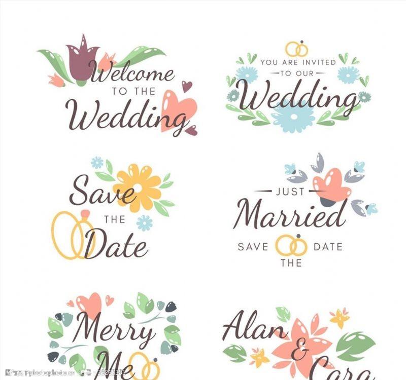 清新婚礼花卉标签图片