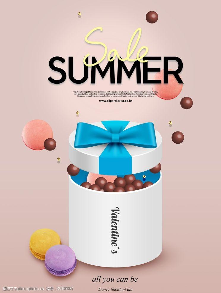 包装设计时尚海报图片